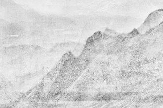 abstraktes Bild 4586